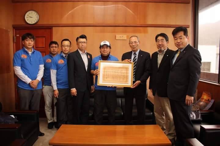 西伊豆町長へ表彰の報告
